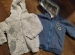 Bluzy dla chłopca rozm. 12-18 msc
